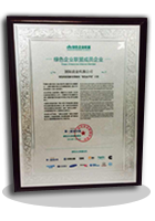 """Green Technology Innovation Excellent Practice"" Award"