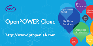 SuperVessel OpenPower Cloud image