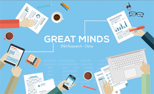 Great Minds China 2015
